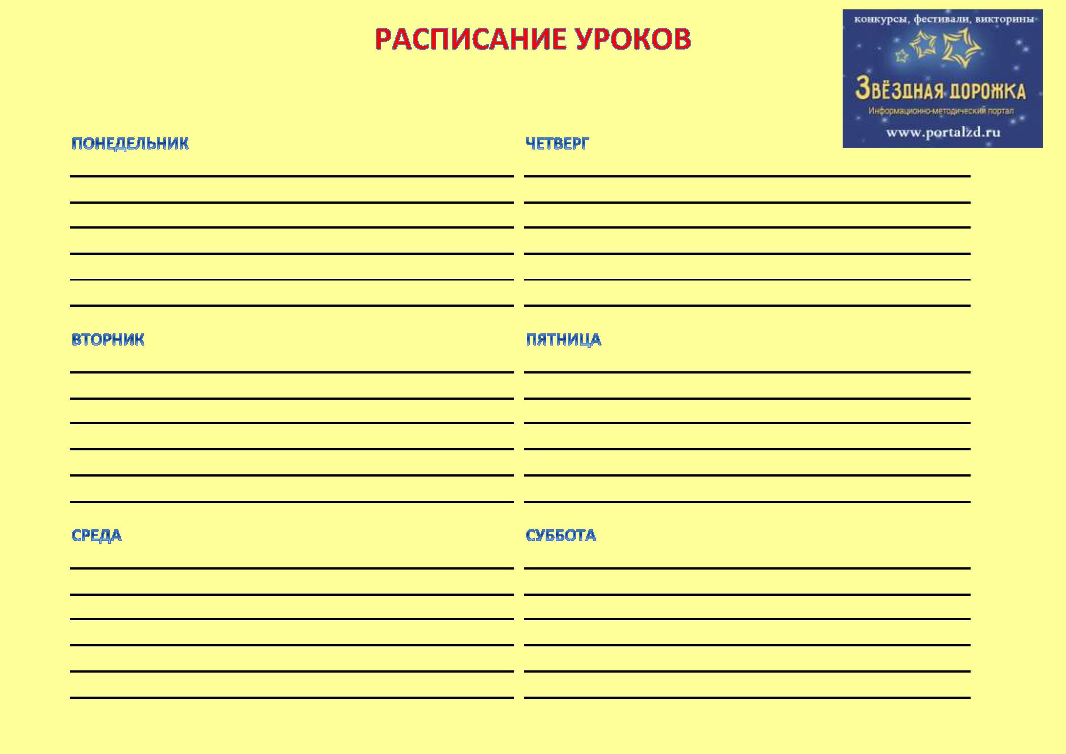 Всероссийские творческие конкурсы для дошкольников